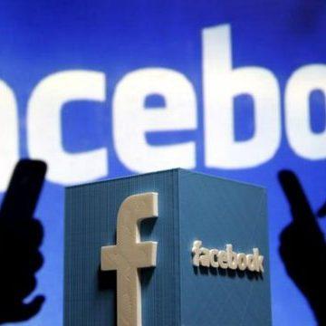 Facebook lanzará plataforma para escritores y periodistas